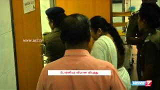 Dornier crash: Victims' kin give blood samples for DNA test | India | News7 Tamil |