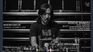 แมวค้นฅน - Koichi Shimizu (04.10.2018)