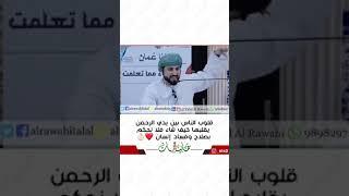 لاتحكم على فساد وصلاح إنسان!  المدرب طلال الرواحي