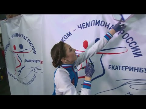 Russian Nationals Ladies 74