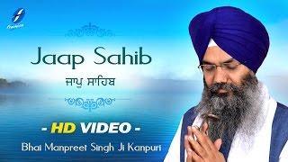 Jaap Sahib Full Live Path - Bhai Manpreet Singh Ji Kanpuri - Nitnem Path - Morning Sikh Prayer Thumb
