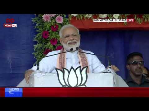 PM Modi addresses a public rally in Himmatnagar, Gujrat