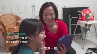 2020臺南藝術節策展概念影片