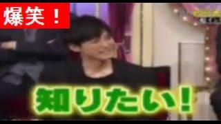 松坂桃李はゲームが好きなようで、クリームシチューの上田晋也などの前...
