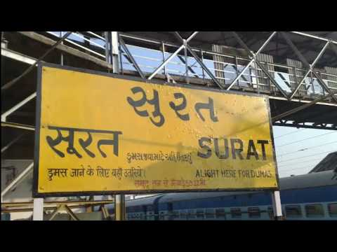 Surat the dream city , history of surat city gujarat.