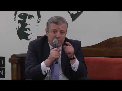Conversation with Giorgi Kvirikashvili, Prime Minister of Georgia, and Kurt Volker McCain Institute