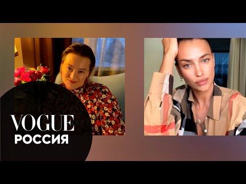 Ирина Шейк о любви к группе «Руки Вверх!», дружбе с дизайнерами и кулинарных неудачах | Vogue Россия