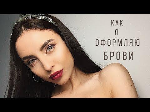 Женская красота статьи о секретах женской красоты