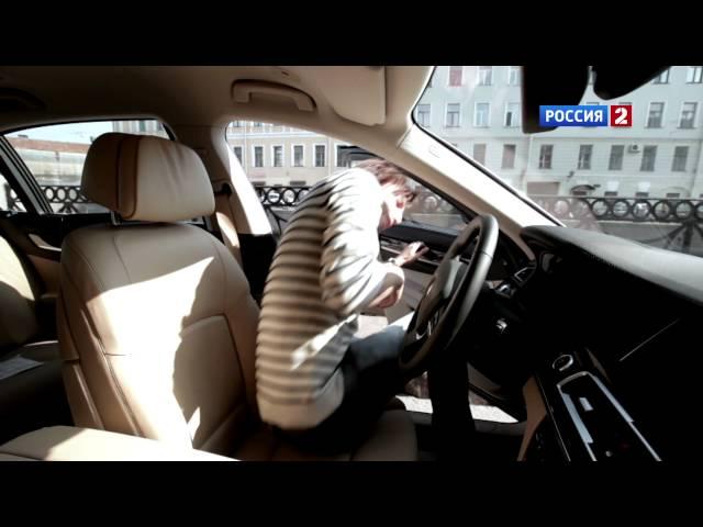 Тест-драйв BMW 7 Series 2013 // АвтоВести 66