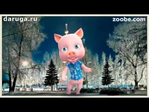 Поздравления с Рождеством Христовым, Pozdravleniya s
