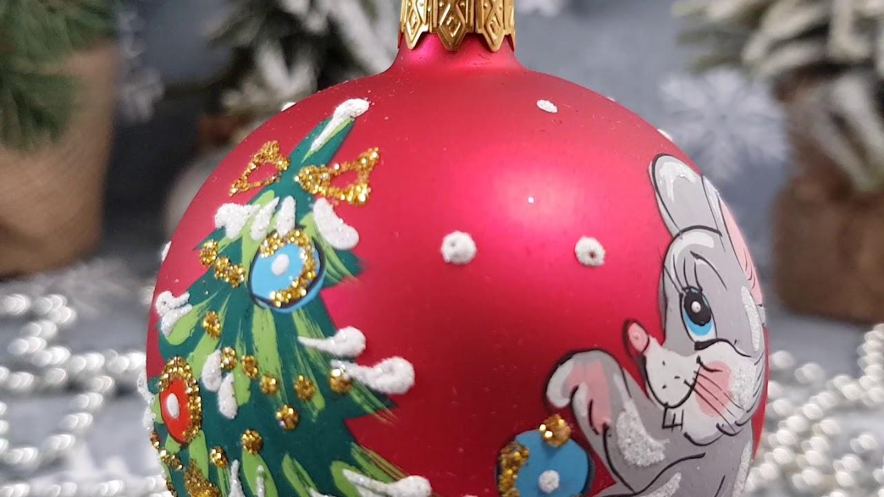 Краткий видео обзор игрушки на елку шар с мышкой символ 2020 от ЧП Бабич
