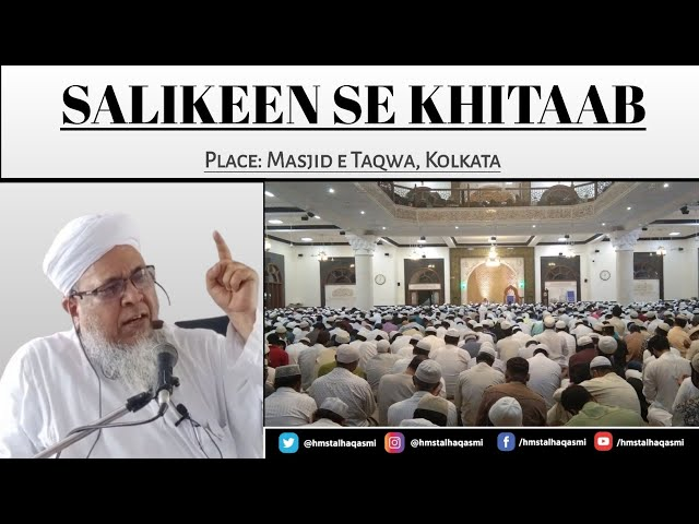 Must Listen   Salikeen Se Khitaab   Hazrath Maulana Sayyed Muhammad Talha Qasmi Naqshbandi