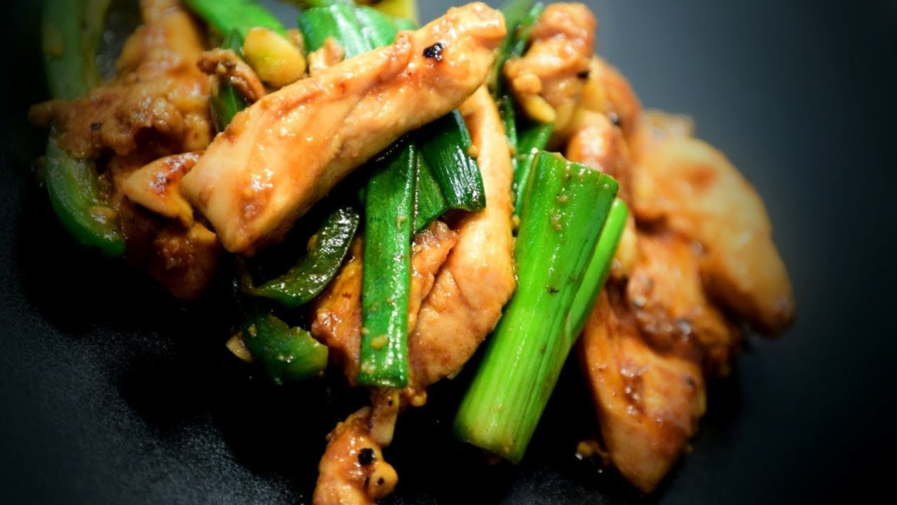 Download Mongolian Chicken - A Cooking Recipe From My Home in Inner Mongolia