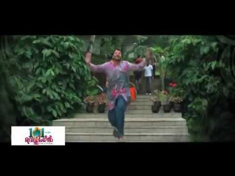101 weddings malayalam movie trailer youtube