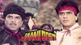 Dharmendra, Jeetendra, Jaani Dost - Scene 15/16 | Bollywood Movies