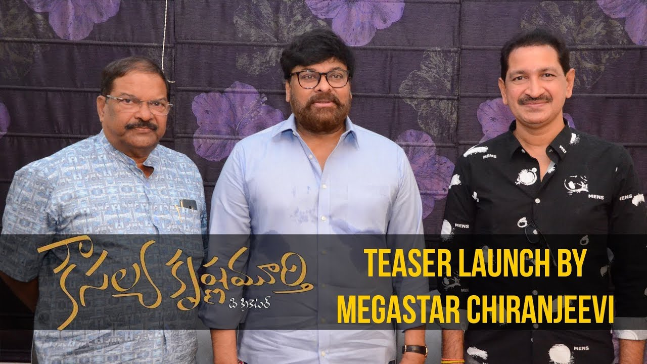 Megastar Chiranjeevi Launched Kousalya Krishnamurthy Teaser   Aishwarya  Rajesh, Rajendra Prasad by Silly Monks Tollywood