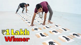 Hand & Feet Game Challenge | Winner Will Get ₹ 1 Lakh🤑🤑