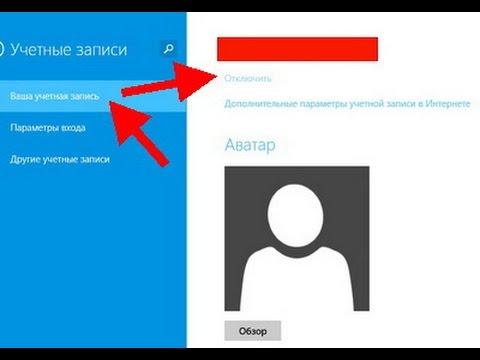 Как создать свою учетную запись App Store (Apple ID