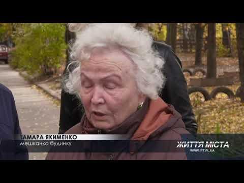 ІРТ Полтава: Ще один будинок у Полтаві  залишився без газу