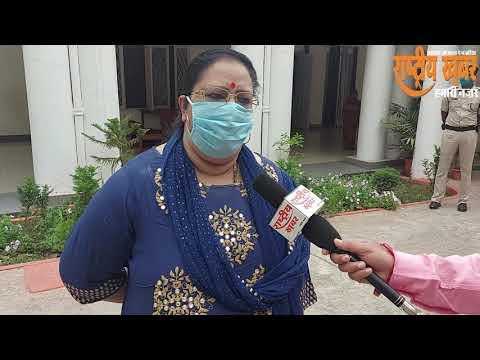 नए प्रमंडलीय आयुक्त प्रेम सिंह मीणा ने किया पदभार ग्रहण