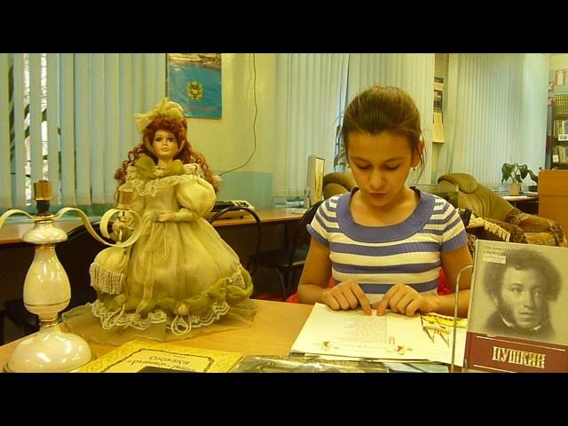Изображение предпросмотра прочтения – АлинаБрежина читает произведение «Сказка о золотом петушке» А.С.Пушкина