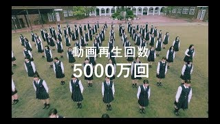全国の学生たちが踊り始めた!累計5000万回再生突破したポカリのダンス...