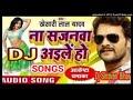 DJ sharvan Biharwap(2)