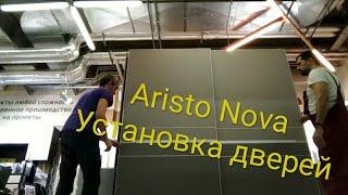 видео Алюминиевый профиль на двери шкафа купе Аристо: фото варианты