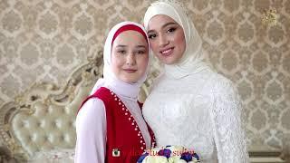 Свадьба Амины Бураевой