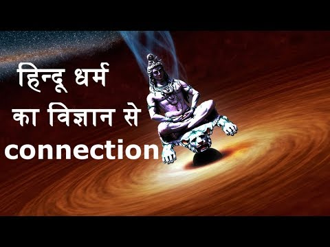 Hindi | Amazing Scientific Reasons Behind Hindu Traditions & Culture - Hinduism | JustGyan