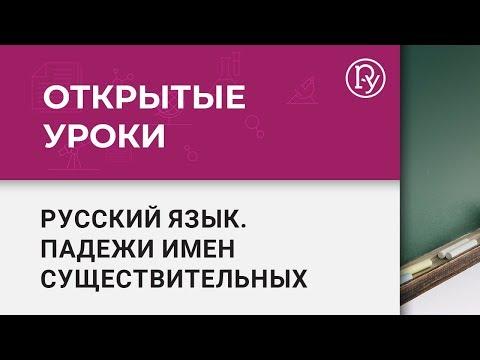 работы с ответами по русскому языку для 5 класса