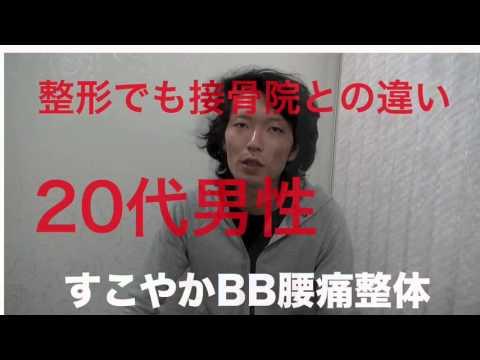 船橋 駅前 内科 クリニック
