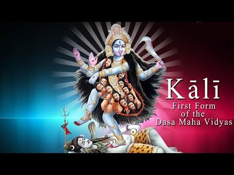 Dasa Maha Vidya Stotra - 10 Forms of  Divine Mother - Goddess KALI The First Form -- for Protection