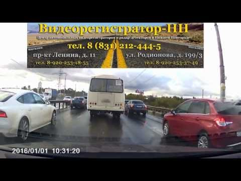 Combo-зеркало 3 в 1 ARTWAY MD-161 в Нижнем Новгороде