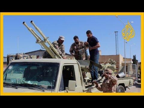 ???? بهجومه الأعنف على طرابلس.. هل يسعى حفتر للقفز للإمام؟  - نشر قبل 4 ساعة