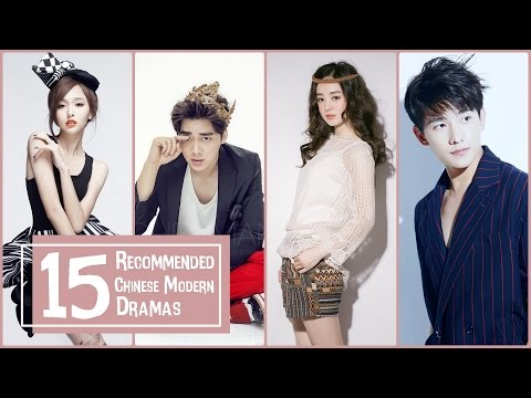 Recommended Chinese Modern Dramas