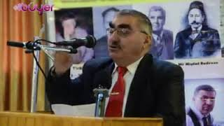 قصيدة الشاعر قاسم مرعيكا (باڤي كاوا) في مهرجان الشعر الكردي الثالث والعشرين