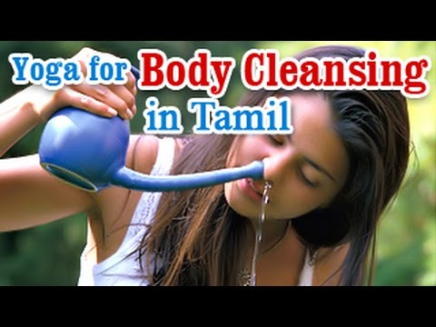 Yoga & Body Cleansing - Various Asanas in Tamil