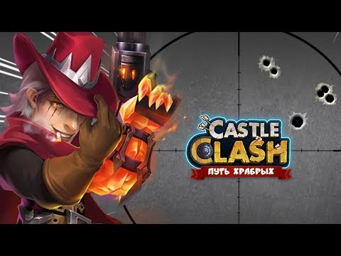 NEUER HELD? SNEAK PEEK  September 2019 Update | Castle Clash | Schloss Konflikt