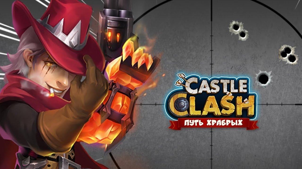NEUER HELD? SNEAK PEEK September 2019 Update | Castle Clash | Schloss Konflikt
