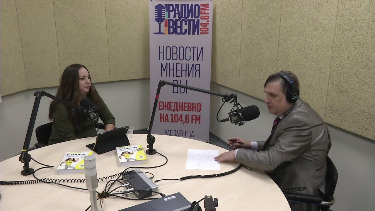 Анастасия Шевченко: Анастасия Шевченко о криптовалютах, искусственном