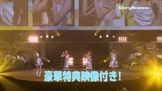 スフィアライブ2010『sphere ON LOVE, ON 日本武道館』LIVE 2011.8.31 O...