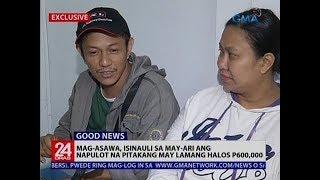 Mag-asawa, isinauli sa may-ari ang napulot na pitakang may lamang halos P600,000