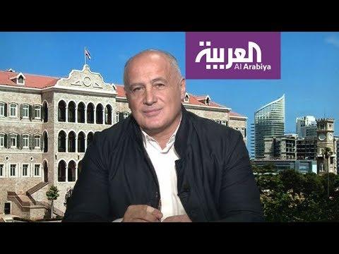 نشرة الرابعة .. مارسيل غانم: بانتظار التهم الجاهزة