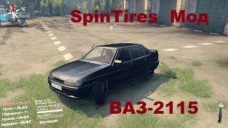 SpinTires Обзор Мода  ВАЗ-2115  Черная Пятнаха