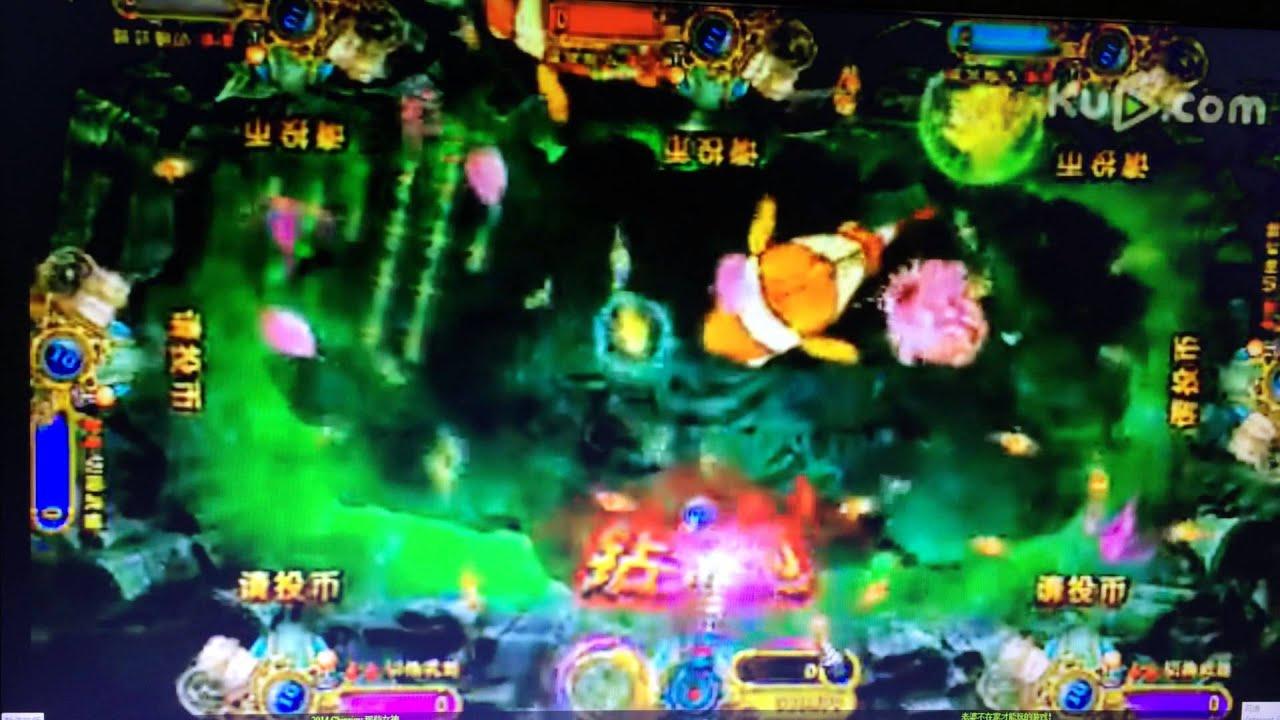 2015 new igs ocean king 2 monster revenge catch fish game for Ocean king fish game