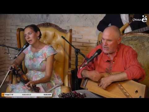 Video von Отава Ё и Сергей Старостин
