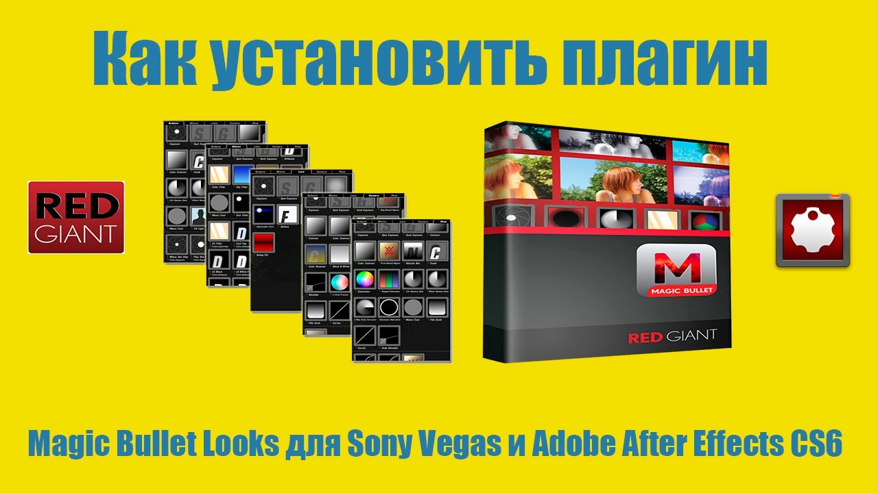 Magic blue lock для sony vegas 10