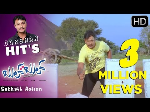 Darshan and Dr.Ambarish combination fight | Bul Bul Kannada Movie  | Kannada Scenes | Rachitha Ram