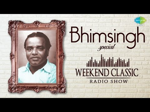 A. Bhimsingh Special Weekend Classic Radio Show - Tamil   பீம்சிங் பாடல்கள்   HD Songs   RJ Mana